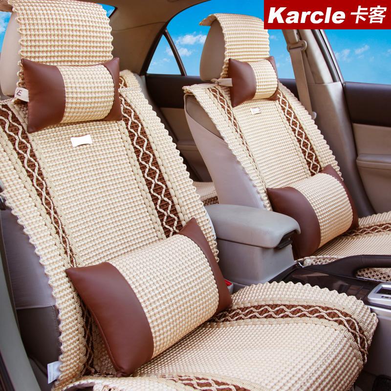 Авточехлы зимние Karcle