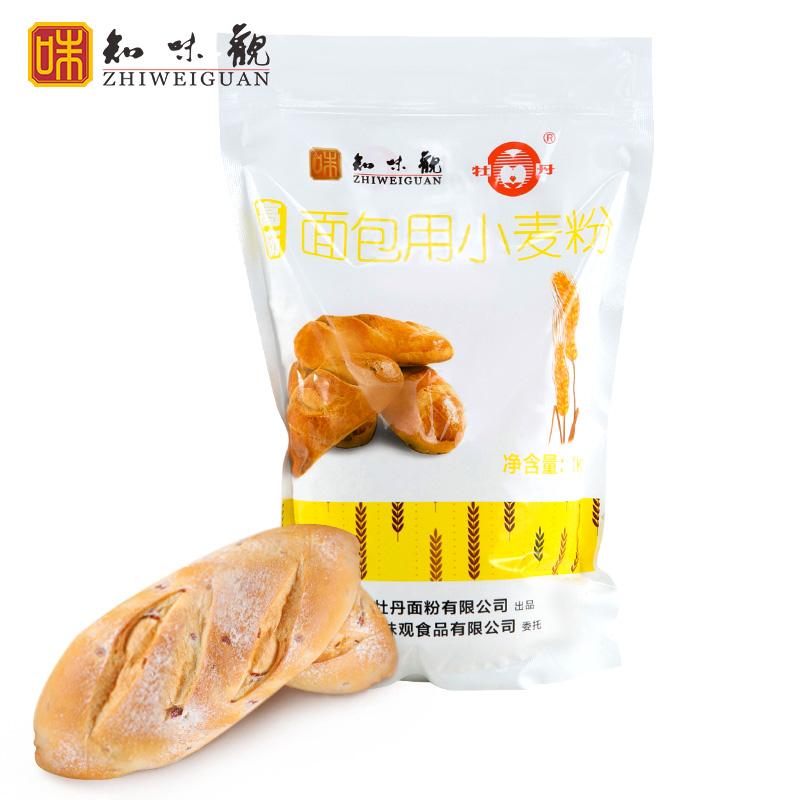 知味观高筋面粉烘焙面包专用粉1kg 家用面包机烤箱烘焙原料小麦粉