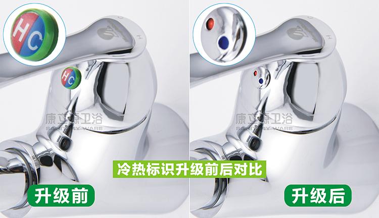 康立源旗舰店_KLY/康立源品牌产品评情图