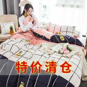四件套特价清仓加厚磨毛简约床单被套1.8m米床上用品学生三件套