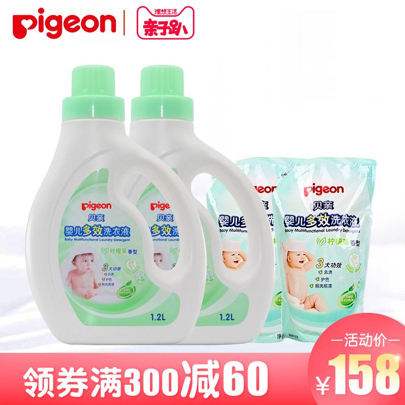 婴儿洗衣液洗衣液(柠檬香型)MA56*2+MA58*2