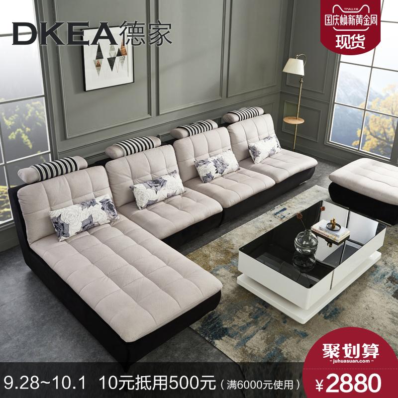 德家具客厅转角沙发组合布艺沙发茶几电视柜简约现代小户型套装