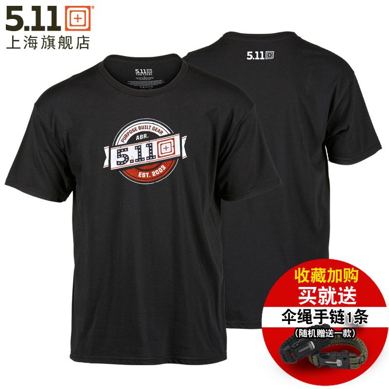 美国5.11夏季骷髅印花圆领军迷T恤 511男士户外运动快干短袖41195
