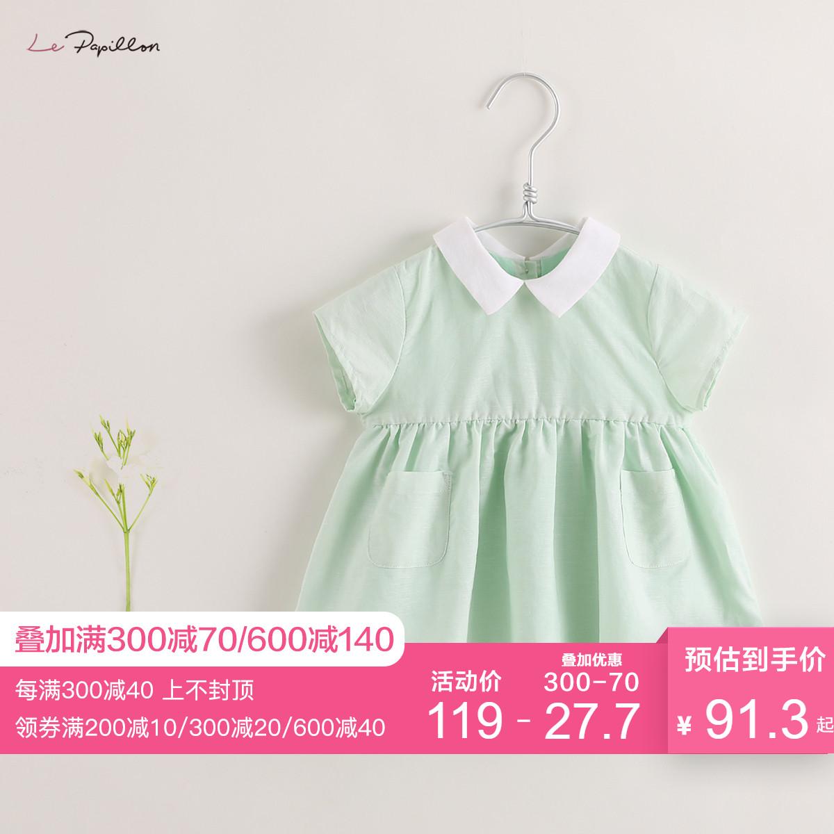 【马克珍妮 法式系列】女童夏装棉麻连衣裙 宝宝裙子夏季18576