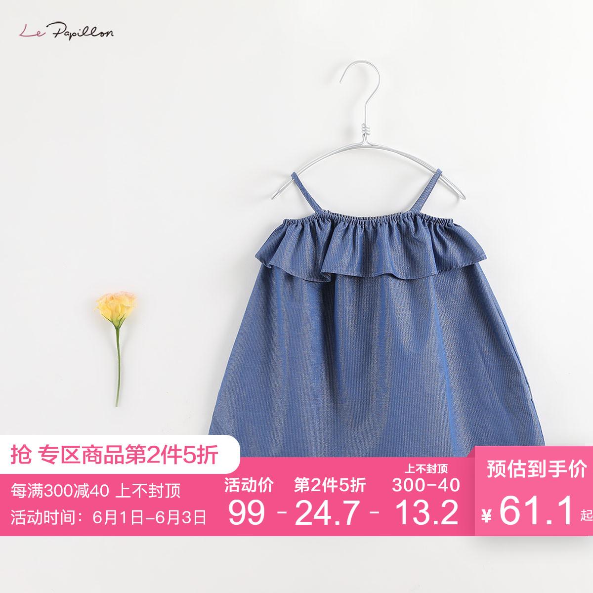 【马克珍妮 法式系列】女童夏装吊带连衣裙 宝宝牛仔裙19725