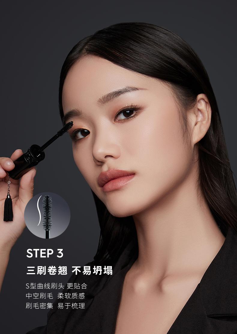 【玛丽黛佳】黑流苏防水睫毛膏