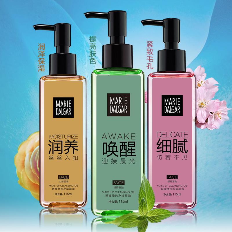 玛丽黛佳新植物纯净洁颜油樱花紧致温和洁净保湿滋润脸部卸妆油产品展示图3