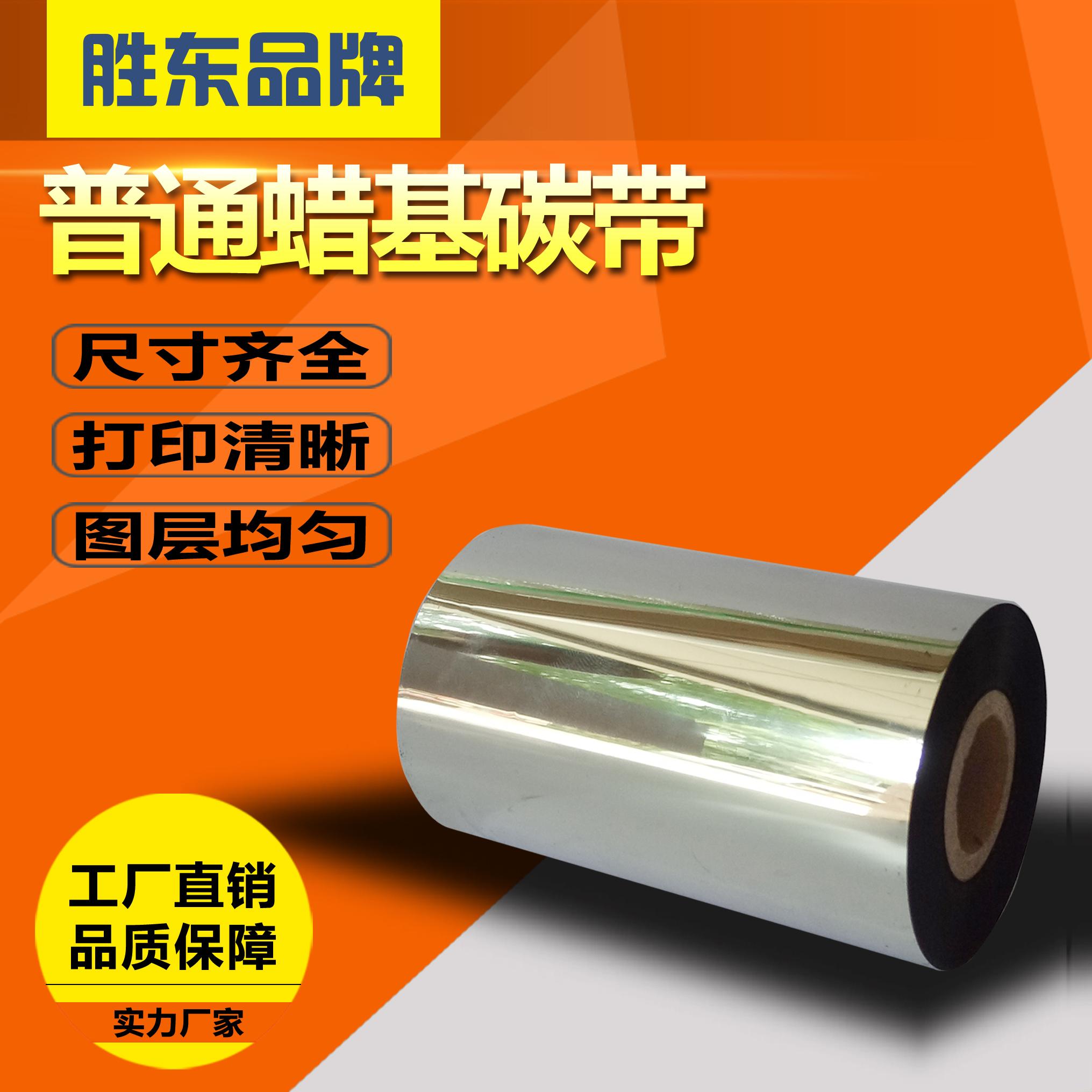 Углеродная лента OEm  40 110mm*300