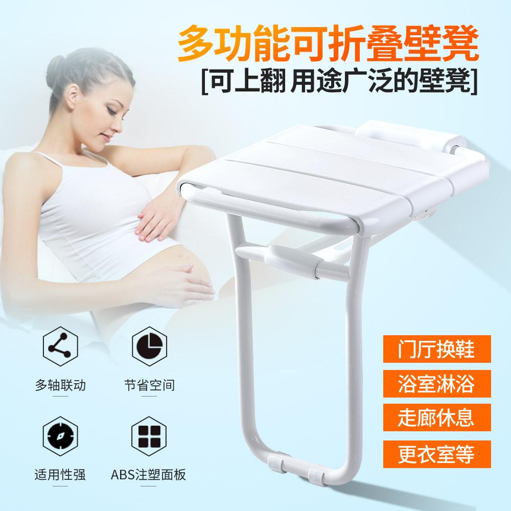 浴室折叠浴凳带腿座椅老人卫生间老年人淋浴房凳墙壁凳洗澡壁椅子
