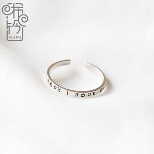 【美妆】bling手作[爱的符文]食指戒指女纯银韩国简约开口戒日韩潮人学生