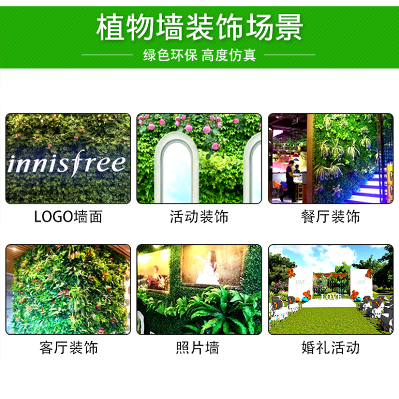 Simulation plant wall lawn carpet artificial turf plastic green plant background wall decoration flower wall indoor living room window