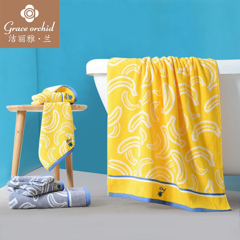 洁丽雅小黄人纯棉浴巾三件套 正版授权小黄人毛巾