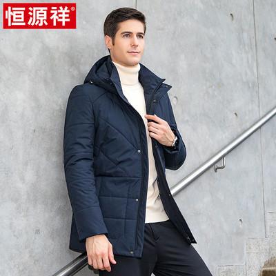 恒源祥男裝冬季男士棉衣中長款連帽加厚保暖棉服休閑純色棉襖外套