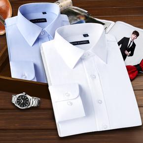 白衬衫男士长袖衬衣服职业正装商务韩版加绒加厚保暖修身伴郎寸衫