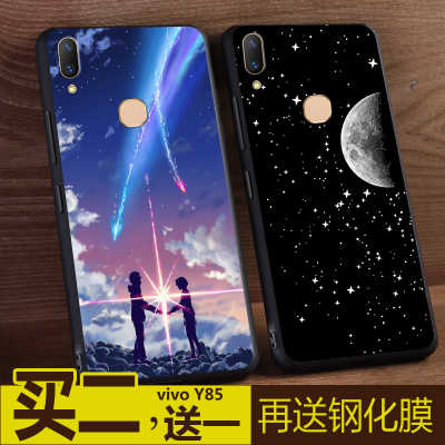 VIVO Y85 mobile phone shell VIVO y85 protection Cover Z1 mobile phone v9 silicone cover scrub soft c...