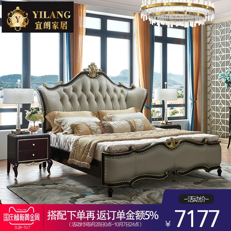 欧美式主卧室双人实木一1.8m米的八雕花轻奢华后现代简真皮大床