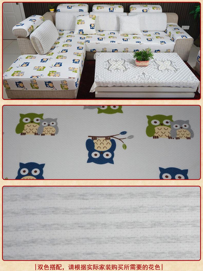 至佑沙发垫罩布艺沙发坐垫笠针织棉沙发笠卡通条纹防滑沙发套定做