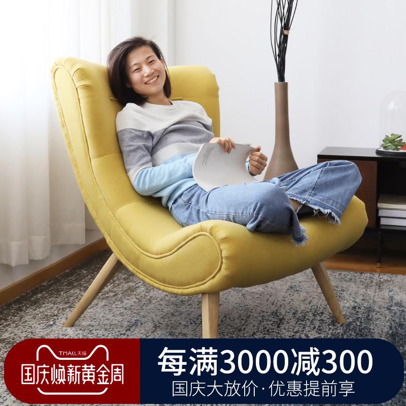 北欧现代简约蜗牛椅老虎椅单人沙发椅弧形客厅阳台布艺休闲懒人椅