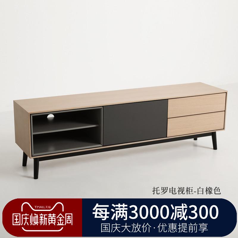 北欧进口简约现代电视柜茶几组合客厅高款机小户型迷你黑胡桃木色
