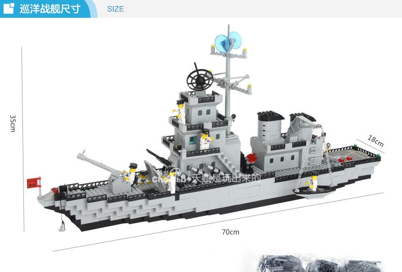 启蒙军事航空母舰巡洋战舰塑料拼装积木 儿童乐高式益智拼插玩具