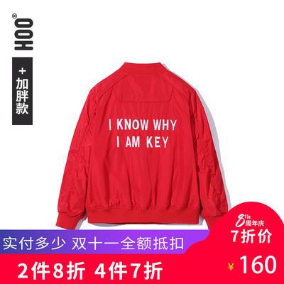 hoo男童秋季外套2018新款韩版洋气 胖大童加肥加大棒球衫宽松薄款