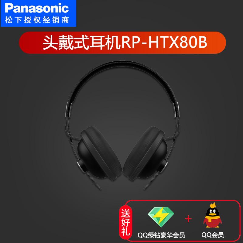 Panasonic-松下 RP-HTX80B 时尚复古头戴式无线蓝牙耳机