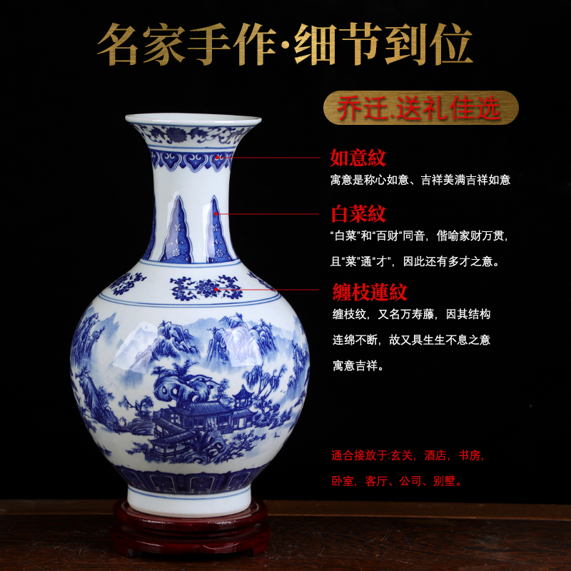 Antique vase of blue and white porcelain of jingdezhen ceramics furnishing articles sitting room flower arranging rich ancient frame of Chinese style household trinkets