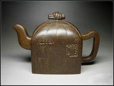 Чайник-заварник Исин чайник специальное оформление промо-Ву