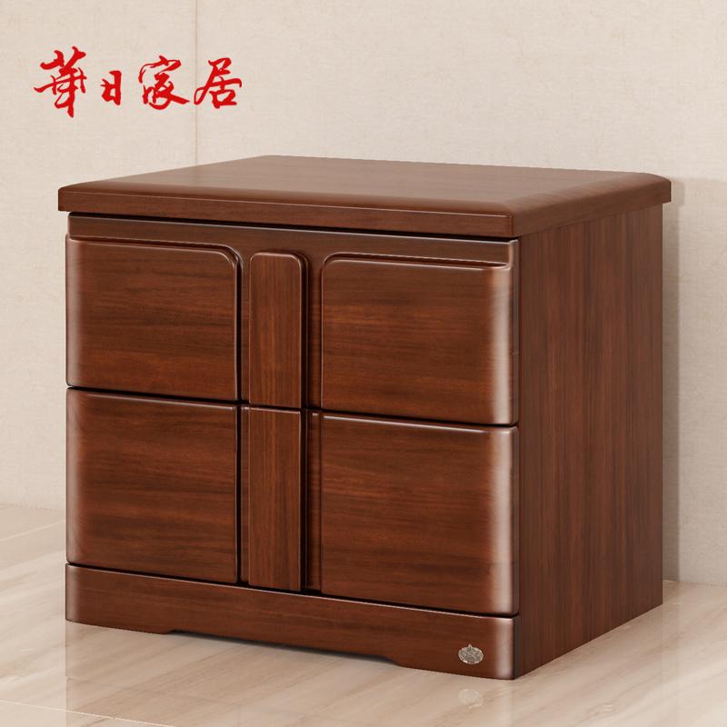 华日家居金秋一品 床头柜 实木小柜子 收纳储物柜 现代中式家具H6