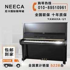 Пианино Yamaha U1HU2U3