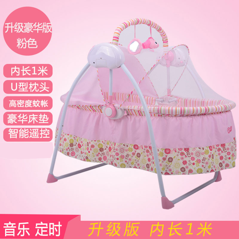 Medium image of baby electric cradle bed swing smart crib automatic newborn child basket baby hammock rocking chair