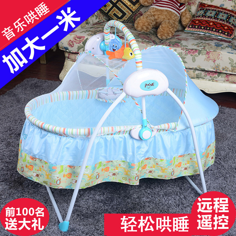 baby electric cradle bed swing smart crib automatic newborn child basket baby hammock rocking chair baby electric cradle bed swing smart crib automatic newborn child      rh   mbuyy