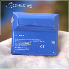 MD-плеер Sony NET MD MZ-N707