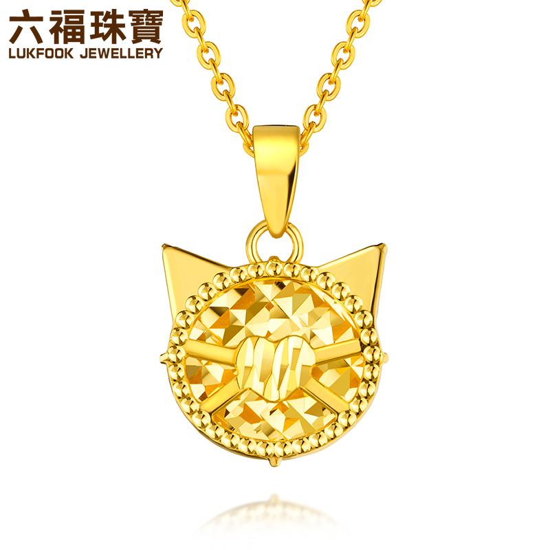 六福珠寶goldstyle喵之心語黃金吊墜項鏈不含鏈定價HMA15I70102