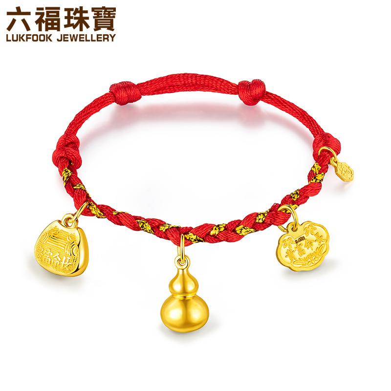 六福珠宝足金手绳长命富贵儿童黄金串珠手绳计价B01TBGB0062