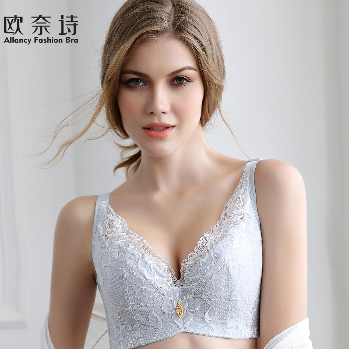 超薄款聚拢文胸女士调整型大胸胖mm内衣40BC大码42DE乳罩杯正品牌