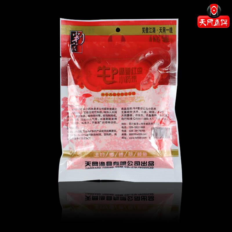 天网牛P麝香红虫小药米180克红米黄米诱鱼留鱼窝料碎米麝香打窝米