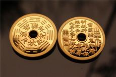 Амулет в виде старинной монеты ArgumentException: