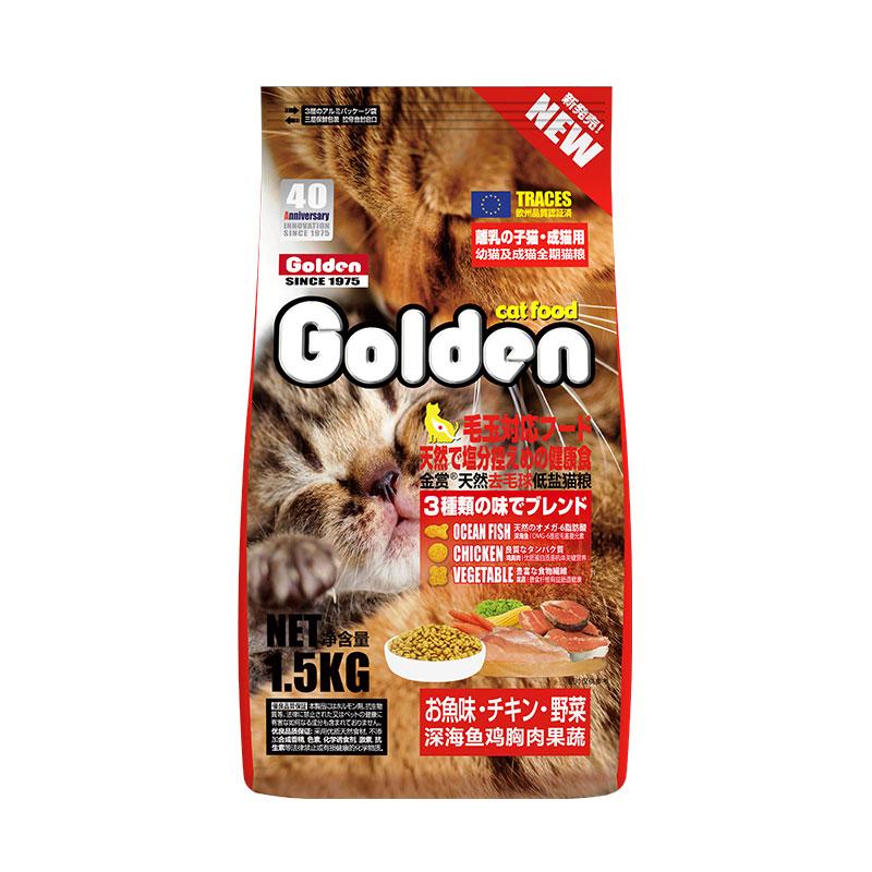 金赏天然低盐营养去毛球鱼肉1.5kg全阶幼猫成猫猫粮美短猫咪主粮