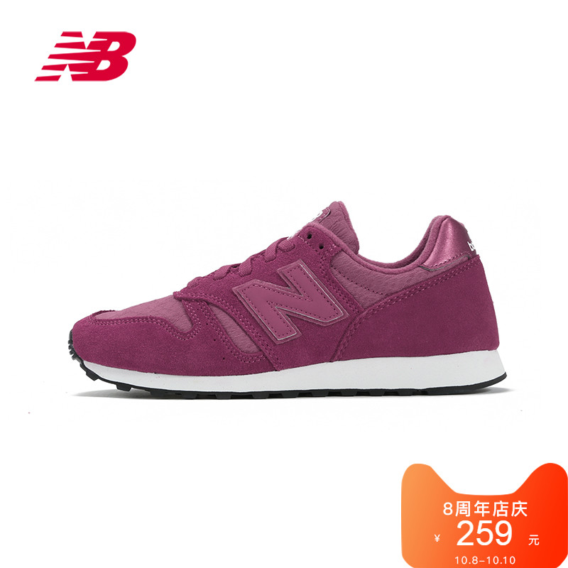 New Balance-NB 373系列 女鞋 复古鞋运动休闲鞋WL373DPW