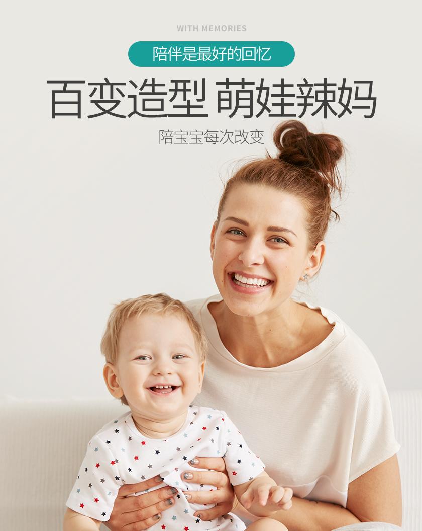婴儿理发器