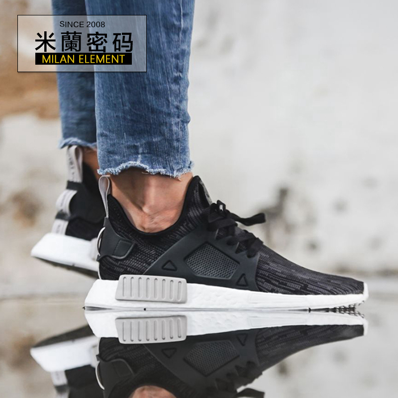 Adidas Originals Nmd Xr1 Sneakers In Grey By9925 Grey, Australia