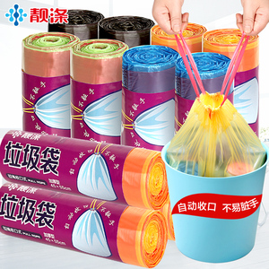 靓涤手提式垃圾袋加厚批发家用自动收口抽穿绳厨房塑料袋中大号