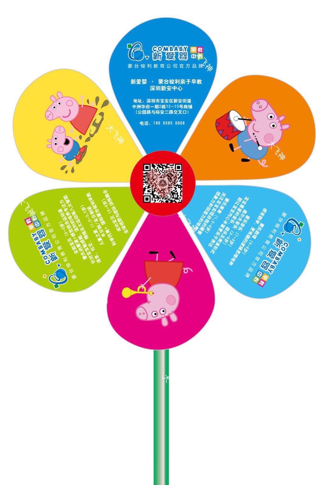 定制广告宣传单册 幼儿园招生宣传单京东商场企业公司开业宣传单