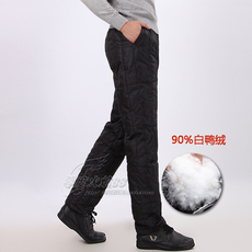 Insulated pants OTHER 1708