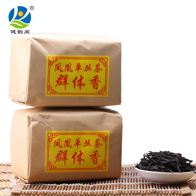 浓香型 潮州凤凰单枞茶 传统纸包 春茶单丛茶叶500g