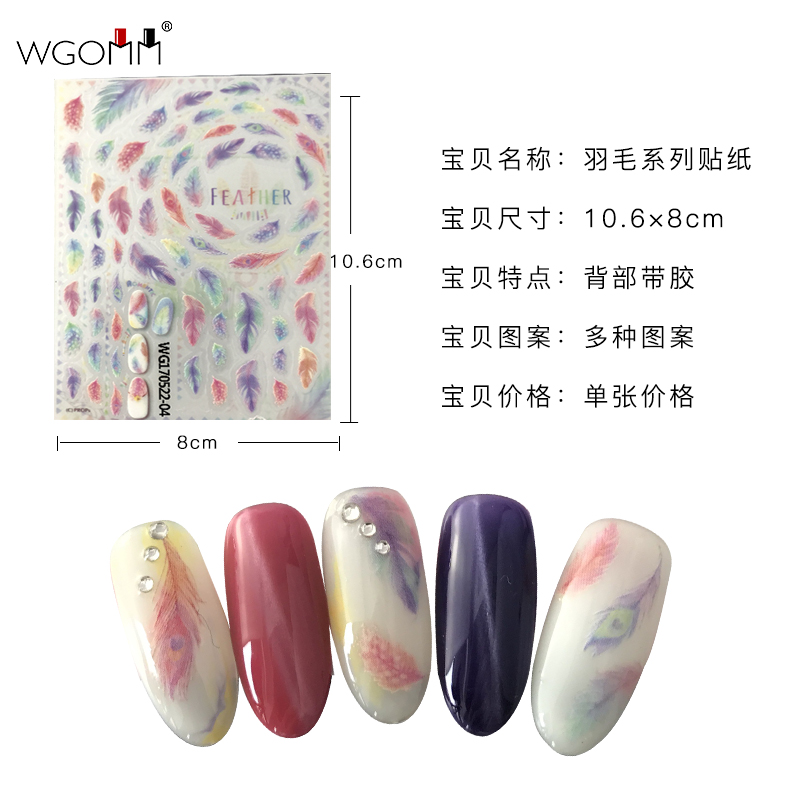 stickers Japanese feather color white nail sticker decals Nail ...