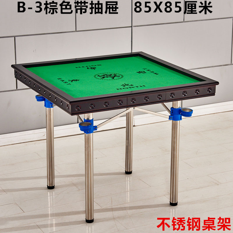 Mahjong Table Folding Chess Table Mahjong Table Simple Sparrow Table  Dormitory Table Table Table Dual Use Table Folding