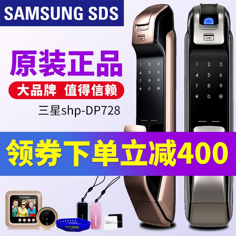 Samsung fingerprint lock DP728 home security door lock electronic