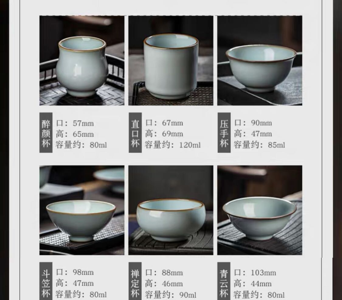 This porcelain cup yan master settlement YunXiu don